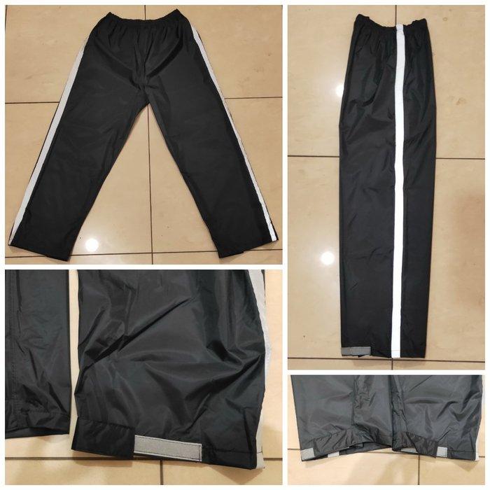 檔車雨褲(5XL號)台灣製造 釣魚 反光條雨褲 尼龍雨褲 騎車 雨褲 防水工作褲