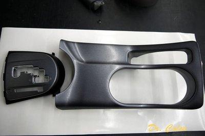 Dr. Color 玩色專業汽車包膜 Mitsubishi Outlander 內裝飾板包膜