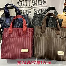 簡約條紋 加厚 大容量 手提帆布包 防潑水 通勤便當包 可愛便當提袋 飯盒包 手提袋收納 手拎包  雲記X