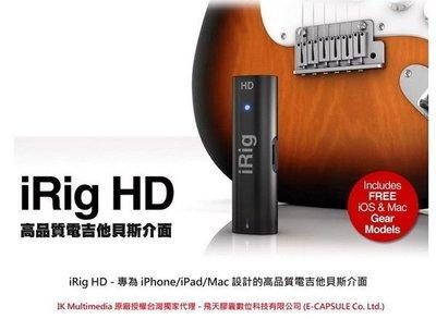 ☆ 唐尼樂器︵☆總公司貨保固 IK iRig HD iOS- iPhone/ iPad/ MAC 電吉他貝斯錄音介面