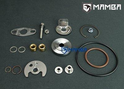 Turbo Repair Mitsubishi TD04 11~16T Super Back Steel Thrust