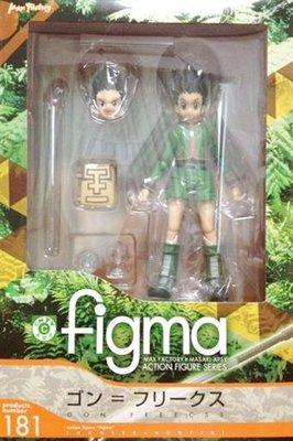 日本正版 figma 獵人 小傑 可動 模型 公仔 日本代購