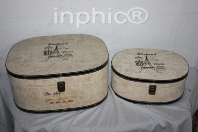 INPHIC-皮革箱子 埃菲爾鐵塔古董箱2件套