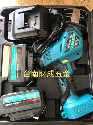 台南 財成五金 台灣製 英德麗 20V 軍刀踞。TM-110S 電池跟牧田原廠共用{贈踞片10支。} 限量