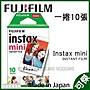 富士 fuji Instax mini 空白底片 拍立得底片...