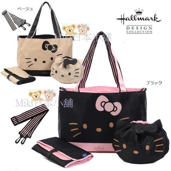 *Miki日本小舖*日本Hallmark kitty 多用途手提包/媽媽包/肩背包/斜背包 兩色 黑粉色/駝黑色