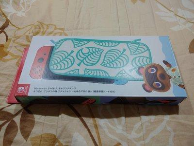 Nintendo Switch NS  主機《集合啦!動物森友會》便攜包 Nook夏威夷花紋