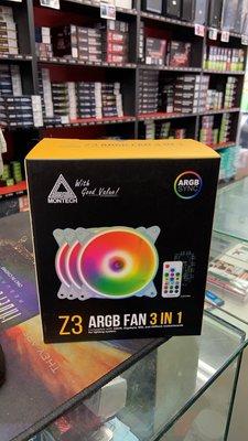 『高雄程傑電腦』 MONTECH Z3 A.RGB 12CM 風扇三顆裝 5V 現貨免運費【實體店家】
