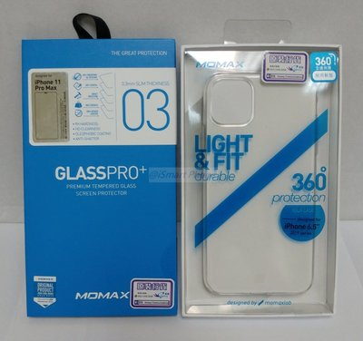 Momax Glass Pro+ 0.3mm 超薄高清玻璃貼,9H硬度防撞防刮+360度全邊保護耐用透明軟殼(iPhone 11 Pro Max),原裝行貨!