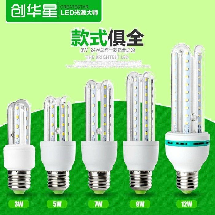 5Cgo【權宇】360°台灣芯片U型LED燈泡E27 E14 3W 5W 7W 9W 12W 15W 24W 30W含稅