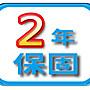 免運(4K低藍光HDR聯網電視) DECAMAX 43吋液晶電視/智慧連網/4K/H.265/HDCP 2.2/_42