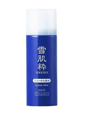 『好厝邊』日本進口 日本7-11限定版 雪肌粹 臉部保濕化妝水 臉部保濕噴霧 35g入