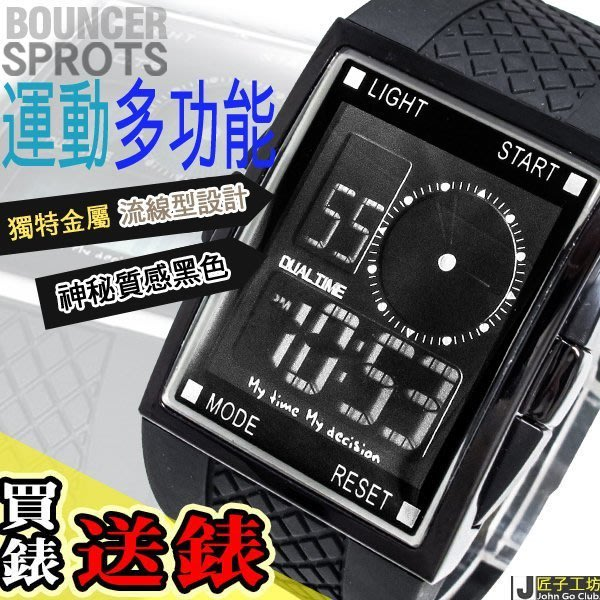 O.T.S 運動雙顯錶 經典電子錶款【贈盒】 ☆匠子工坊☆【UK0059】