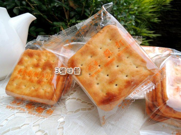 3號味蕾 量販團購網~素食園蘇打餅(奶素)3000公克量販價350元.單純的滋味...屬於原味的味