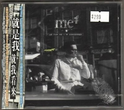 華聲唱片- 就是我 Me One  / 就我看來 As Far As I`m Concerned / 全新未拆CD -- 110318