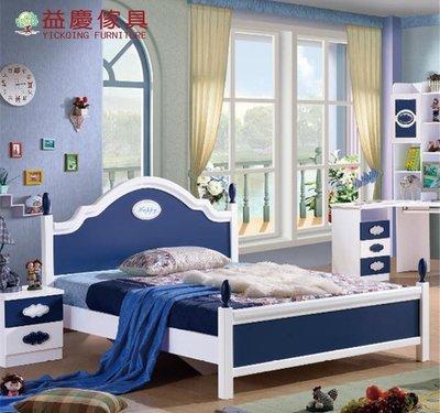 【大熊家具】HeH 912 四尺床 兒童床 單人床 兒童床組 青年床  歐式床具組 英倫風 新竹縣