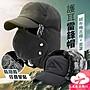 走走去旅行99750【IB213】護耳雷鋒帽 帶面罩...