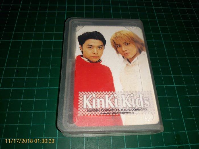 早期收藏~日本明星團体《Kinki kids 近畿小子 撲克牌 》每張撲克牌照片都不一樣 【CS超聖文化讚】