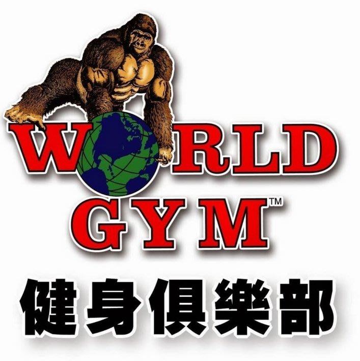 World Gym世界健身中心 - 一對一教練課轉讓(不限分店)