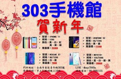 Apple iPhone 11 Pro (64GB) 搭中華遠傳台哥大台灣之星$0元再送行動電源玻璃貼空壓殼方案請洽門市