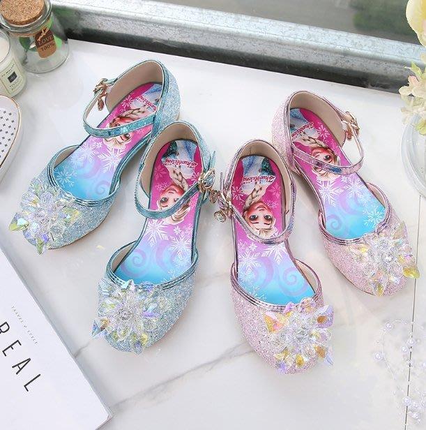 •*~ 辣媽咪衣飾小舖 ~*•❤童鞋系列❤A970126冰雪奇緣灰姑娘小女孩水晶閃鑽公主鞋