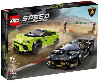 【LETGO】現貨 樂高正版 LEGO 76899 賽車 藍寶堅尼 / 超級休旅車 Speed Champions
