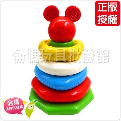 米奇彩虹甜甜圈*侖媽玩具批發館*#14393  正版授權 幼兒產品 質感佳 迪士尼 兒童玩具 玩具批發