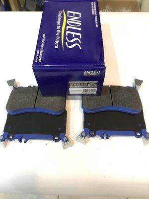 ☆光速改裝精品☆ENDLES EIP231 MX72 BENZ CLA45 煞車皮 (前)