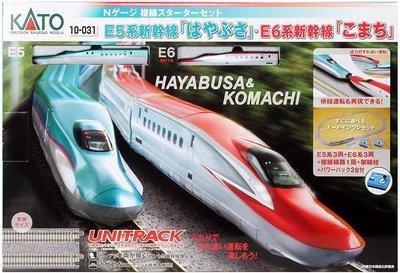 八田元氣小棧: 日版全新KATO 10-031 E5系+E6系新幹線「こまち」 複線線路 基本.6輛套裝組