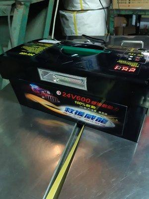 台中市平炁電池專賣店 救援電池 救車之星24V600型 可接35頓大貨車 USB 電源顯示 LED燈 DC12V 免運費