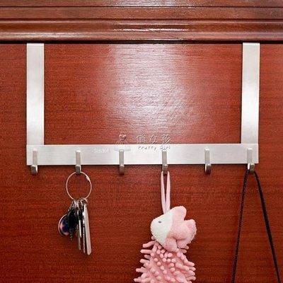 日和生活館 衣帽架不銹鋼門後掛鉤掛衣架門背式臥室衣帽鉤免打孔浴室掛架壁掛多功能S686
