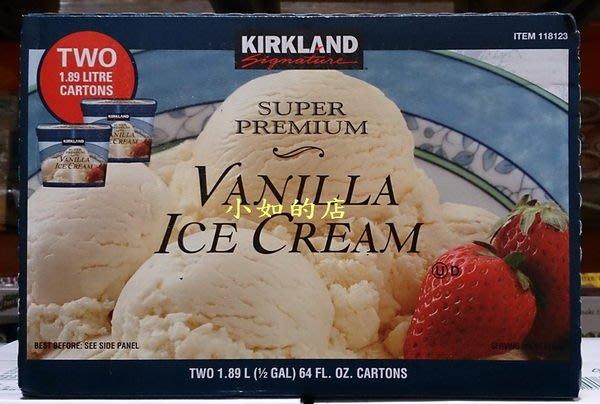 【小如的店】COSTCO好市多代購~KIRKLAND 香草冰淇淋(1890ml*2盒)低溫運1-2組 150元