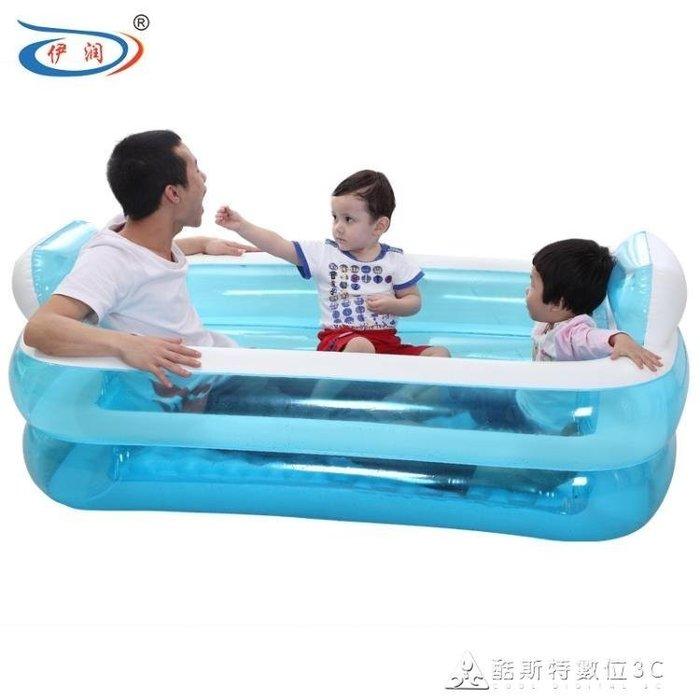 伊潤兒童充氣家庭游泳池嬰幼兒戲水池成人大浴缸海洋球池家用摺疊 YXS
