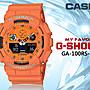 CASIO 手錶專賣店 時計屋 GA- 100RS- 4A 搖滾...