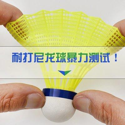 運動用品whizz偉強羽毛球尼龍塑料膠訓練球耐打不爛防風6只裝12支室外室內藍胖子