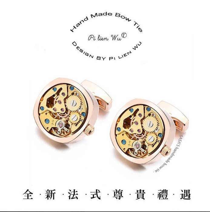 玫瑰金機械袖扣 男士袖扣 法式襯衫袖釘 弧形齒輪袖扣 簡約襯衣機芯袖口扣釘 台灣發貨