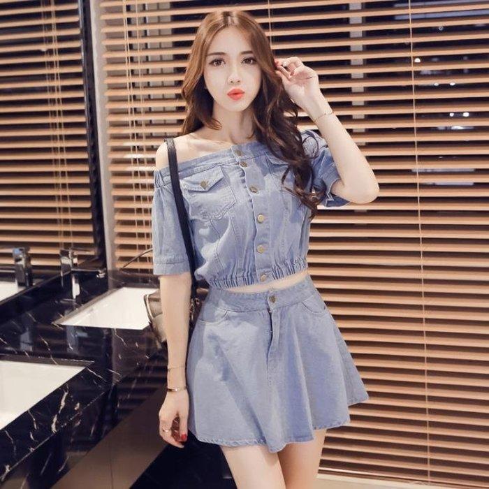 夏裝新款韓版一字領露肩排扣短款上衣高腰荷葉邊半身裙牛仔套裝女