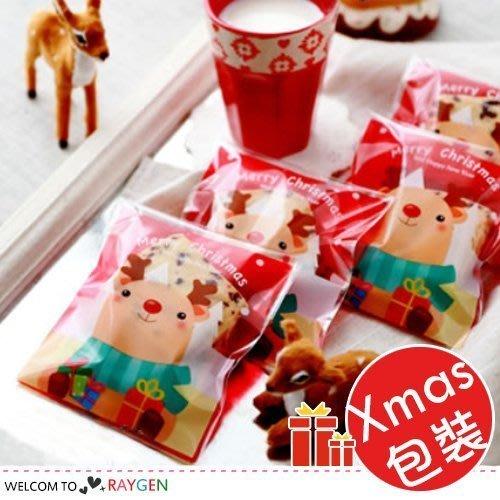 八號倉庫 烘焙餅乾X'MAS聖誕麋鹿禮物自黏袋 包裝袋 100入【1C020G785】