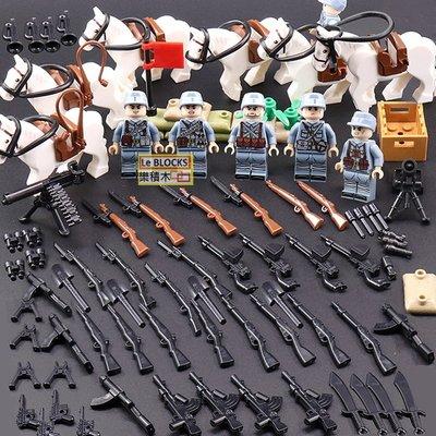 樂積木【當日出貨】第三方 八路軍 含人偶x6 戰馬x6 武器眾多 袋裝 非樂高LEGO相容 軍事 積木k111