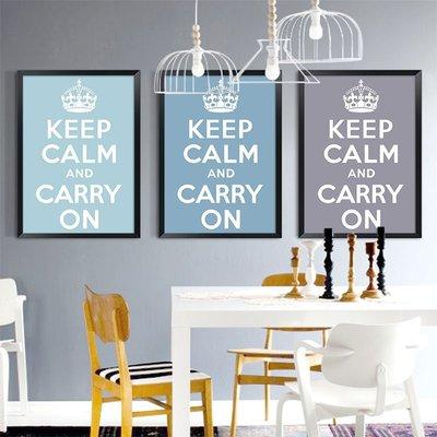 起貝keep calm and carry on辦公室裝飾畫勵志字母公司掛畫壁畫(多款可選)