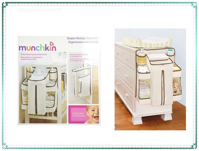 【Q寶寶】美國 Munchkin 寶寶尿布收納袋 尿布置物袋 _現貨