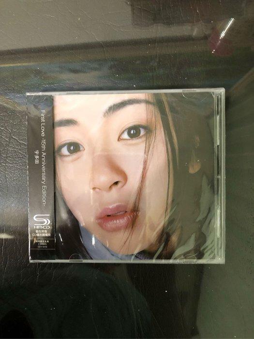 全新 正版 宇多田光 first love  15週年期間限定生產盤【台版SHM-CD+DVD】可議價
