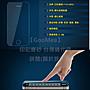 【Melkco】4免運 Sony XA2 Plus 6吋 微縮版 防爆玻璃貼 全有膠 不卡殼 阻藍光 防刮耐磨