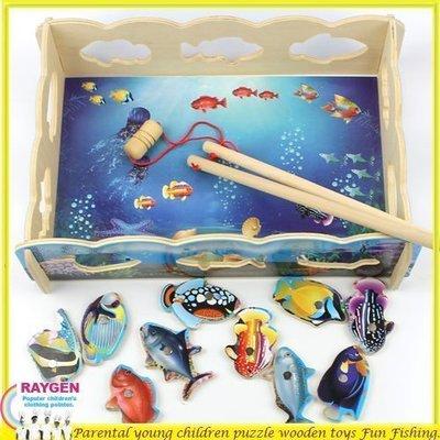 八號倉庫  玩具 兒童 趣味 釣魚 拼圖 釣釣樂 親子 遊戲【3D130X778】