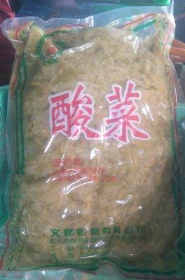 酸菜切白絲(白絲)3000g 營業用  文種牌  名種食品行