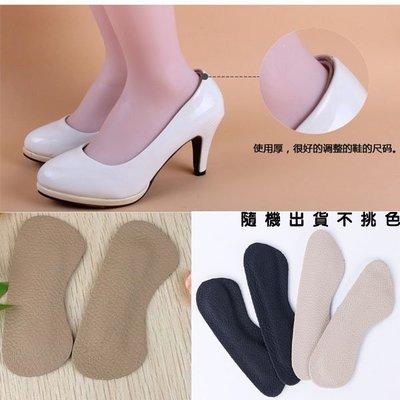Q媽 高跟鞋後跟貼 皮鞋貼後腳跟保護貼 防磨腳隨意貼 腳後跟貼 防掉腳後貼 鞋跟貼