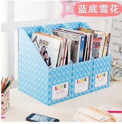 桌面書本文件夾收納盒3個裝 辦公桌紙質書架學生書立盒資料框 萬聖節滿千八五折