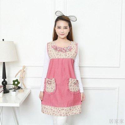 居家家 韓版圍裙廚房純棉冬季花邊防污家務清潔可愛時尚成人新品精