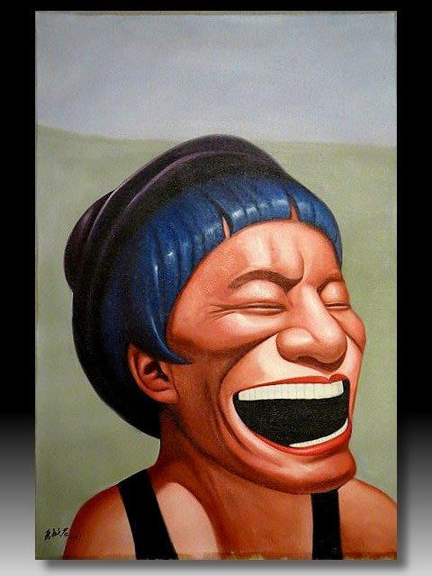 【 金王記拍寶網 】U1246  九O年代當代亞洲藝術家 岳敏君款 手繪油畫一張 ~ 罕見系列作品 稀少 藝術無價~