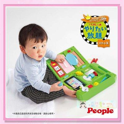 <益嬰房>日本People-益智手提聲光遊戲機 HD016 多面遊戲